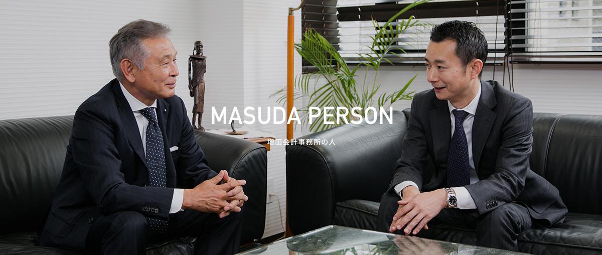MASUDA PERSON 増田会計事務所の人